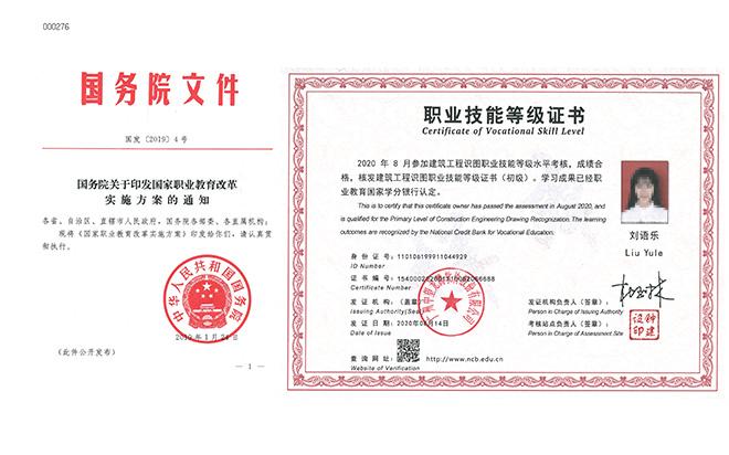 培训认证服务