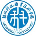 杭州科技职业技校学院