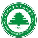 福建林业职业技术学院
