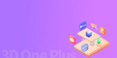3D One Plus 入门