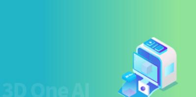 3D One AI 入门