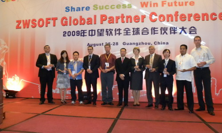 2009-优秀代理颁奖