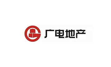 广电地产集团:乐博体育CAD高品质,彻底打消应用顾虑