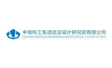 中国煤科武汉院:乐博体育CAD帮其成本创新,突破应用束缚