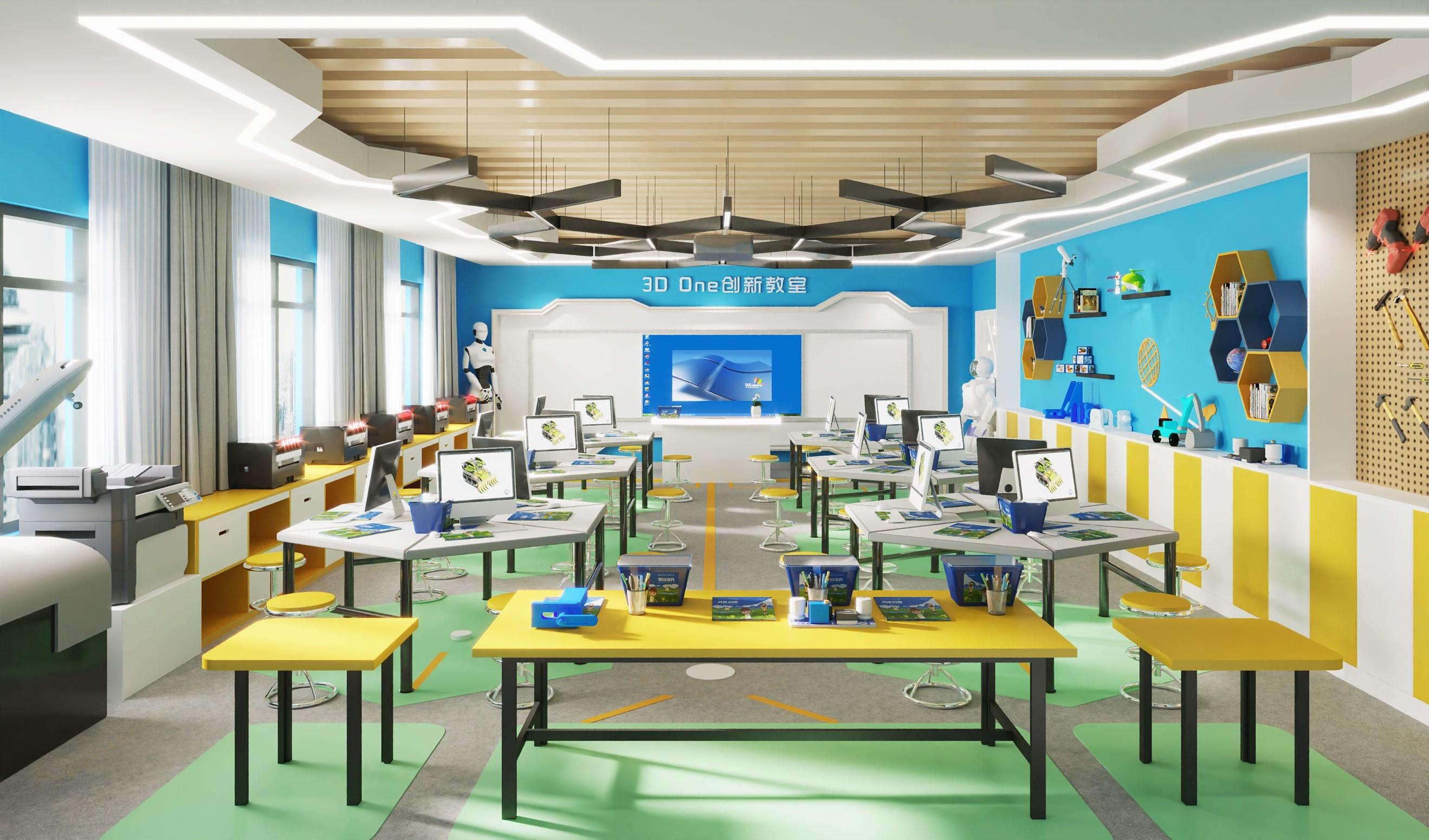三维创意设计实验室